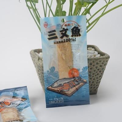 猫三文鱼零食包装袋|高温蒸煮
