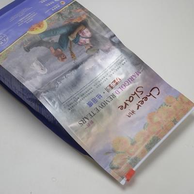 2.5公斤狗粮包装袋