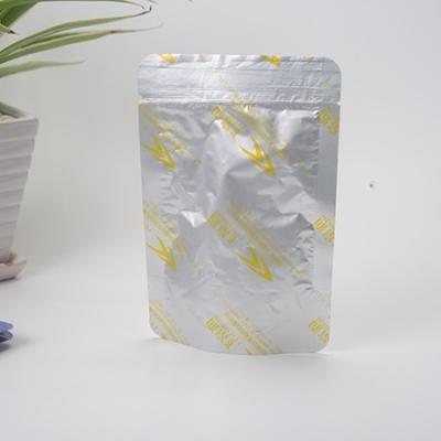 铝箔自立袋|三边封铝箔自立袋|易撕口铝箔袋