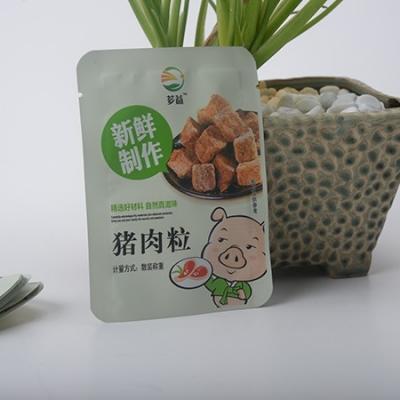 猪肉粒零食包装袋