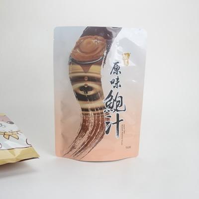 高温蒸煮袋|汤料包装袋|高阻隔铝箔袋