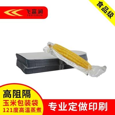 铝箔玉米包装袋|高阻隔玉米包装|防变色玉米包装袋真空铝箔玉米包装袋
